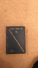 SYBIL - THE STAR OF GEZER,THE KINGS DAUGHTER - 1ST EDN/1ST PRINTING 1889 -HEBREW