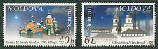 Moldova 2005 Christmas Monastery Architecture 2 MNH stamps