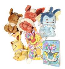 """Pokemon Eevee Jolteon Flareon Vaporeon 3.5"""" Plush Toy Set"""