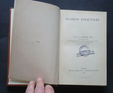 RUSSIAN FOLK-TALES by Ralston: Fairy Tales / Myths / Witchcraft / Legends / 1873