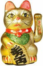 Gold Maneki Neko Chinese Lucky Waving Money Cat 20cm