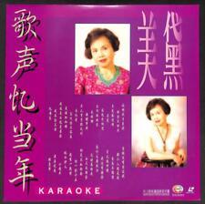 Taiwan Mei Dai 美黛 歌声忆当年 Rare Singapore Karaoke Gold Laserdisc LD1380