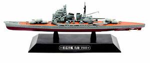 Eaglemoss 1:1100 Imperial Japanese Navy Heavy Cruiser Chokai, #EMGC11