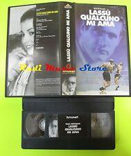film VHS  LASSU' QUALCUNO MI AMA Paul Newman 1956 B/N  (F73**)  no dvd