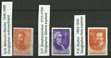 USSR- RUSSIA: 3 diff. stamps  GEOGRAPHERS  1951 /  MNH /  SCIENCE / SEE DETAILS!