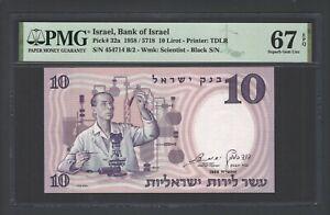 Israel 10 Lirot 1958/5718 P32a Uncirculated Grade 67