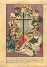 Dimanche de la Passion Judica Croix Secours Catholique France 1947 ILLUSTRATION