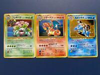 Charizard Blastoise Venusaur Japanese Pokemon Card CD promo Please Trade! PCG 04