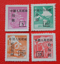 China 1951 Stamps Full Sets of 4 Overprint on Transport MNH/MLH