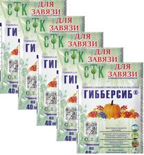 Gibbersib, Gibberellins - natural plant growth hormones 5 packs of 5 g