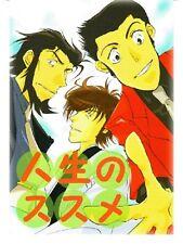 Lupin the Third III 3 doujinshi Jigen Fujiko Course of Life Beach Boys