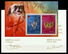 China Hong Kong Sc# 1173 2006 New Year of Rooster/Dog Gold Silver Zodiac S/S