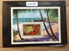 Dominica 1975 Butterflies (M/S) (SG MS 466) MNH (106033)