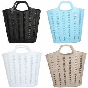 Multipurpose medium size shopping laundry picnic storage basket BEAUTIFUL DESIGN