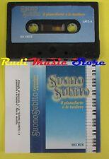 MC SUONO SUBITO Il pianoforte e le tastiere PROMO RICORDI no cd lp vhs