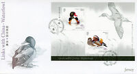 Jersey 2016 FDC Links with China Waterfowl 2v M/S Cover Ducks Birds Stamps
