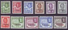 Somaliland 1951 SC 116-126 MH Set