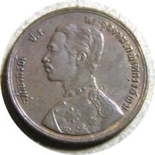 elf Thailand Kingdom of Siam 1/2 Att RS 124  AD 1905