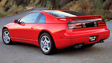 """UNPAINTED - PRIMER  """"1994 TURBO STYLE """" REAR SPOILER FOR 1990-1996 NISSAN 300ZX"""