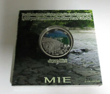 Japan 47 Prefectures Coin Program Mie 1000 yen silver proof coin 2014 Heisei 26