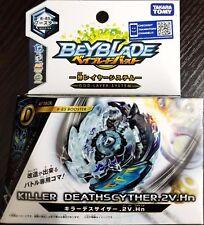 Genuine Takara Beyblade Burst B-85 Booster Killer Deathscyther  (No Launcher)