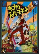 Army Of Darkness Movie Poster #01 Japanese 11x17 Mini Poster