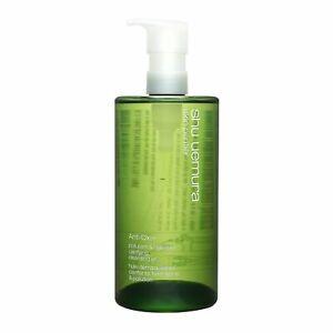 Shu Uemura Skin Purifier Anti Pollutant & Dullness Cleansing Oil 15.2oz #19241