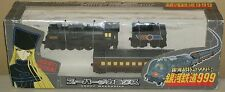 "Galaxy express 999 Train Super Mechanics 15.7"" 40cm Figures TAITO Unopened NIB"