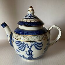 VINTAGE BOOTHS REAL OLD WILLOW TEA POT