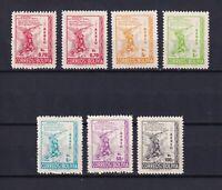 BOLIVIA 1952, Sc#C157-C162, Air Mail, MH