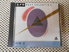 Kitaro Best Selection Canyon Records Japan P3012 1985? Smooth case. Rare