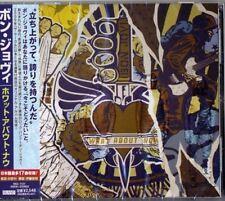 BON JOVI-WHAT ABOUT NOW-JAPAN CD BONUS TRACK F37