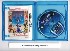 SINBAD & THE EYE OF THE TIGER Twilight Time OOP Blu-Ray Signed by Patrick Wayne