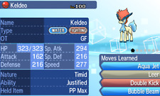 Pokemon Ultra Sun and Ultra Moon - 2016 American Event Keldeo 6 IV Trade
