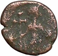 LEO I 457AD Rare Authentic Ancient Roman Coin Leo I holding cross  i20661