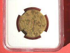 1903 CHINA Fengtien 10 Cent Brass Dragon Coin  NGC VF25
