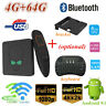 Lot Beelink GT-King Voice Control TV Box 4G+64G S922X Android 4K WiFi + Keyboard
