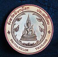 Thailand Phitsanulok Province Medal Amulet Buddha Chinnarat Thai King Naresuan