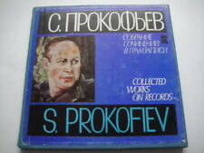 S. PROKOFIEV: Collected works - ''War and Piece'' Original BOX 4LPs Vishnevskaya
