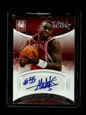 Dikembe Mutombo 2012-13 Elite ALL-TIME GREATS Auto #/99! Houston Rockets LEGEND!