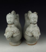 Pair of Chinese Antique Qingbai Glaze Porcelain Wine Pots