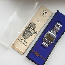 Watch ELEKTRONIKA 5 30350 (B6-202) USSR Vintage, With original box and passport.