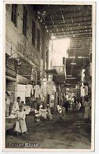 Photo Card, Bazaar in Assuan, Egypt, sent fm Cataract Hotel (cc),1937 to Estonia