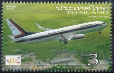 2012 Royal Thai Air Force (RTAF) Boeing 737-800 mint stamp