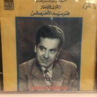 Farid al-Atrash (Artist) - Eternal Songs   CD Arabic Music  19