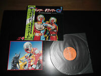 KIKAIDER-SOUL/DISCO/JAZZ/BGM/OST/SOUNDTRACK LP