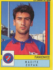 N°305 ZORAN MASITS PANIONIOS GREECE PANINI GREEK LEAGUE FOOT 95 STICKER 1995