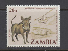 ZAMBIA 1978 Sc 186 Warthog Helicopter   Mint Never Hinged