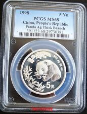 1998 1/2oz thick branch silver panda coin PCGS MS68
