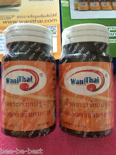 Lot of 6 Thai FDA Approved Guaranteed Crocodile Blood Capsule Dietary Supplement
